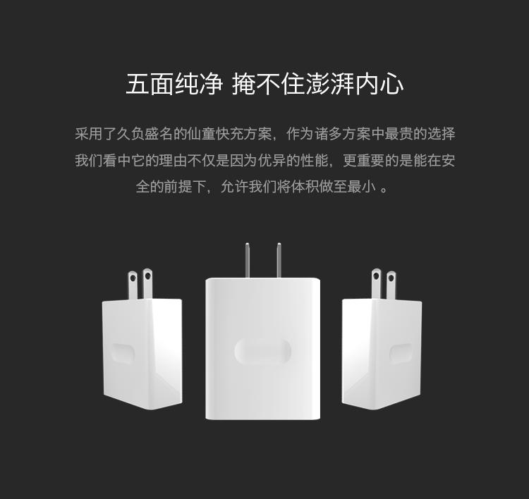 750爱否充电器确定稿_03.png