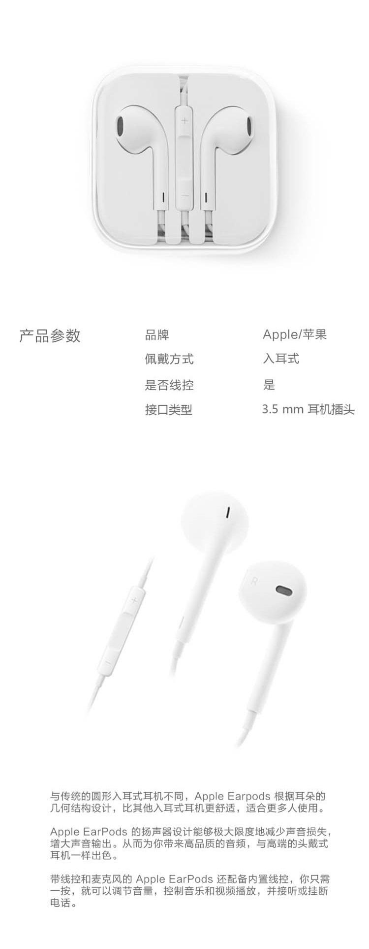 耳機圖3.5 淘寶.jpg