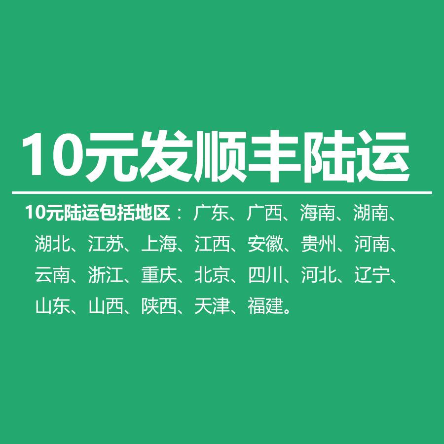 10元.jpg