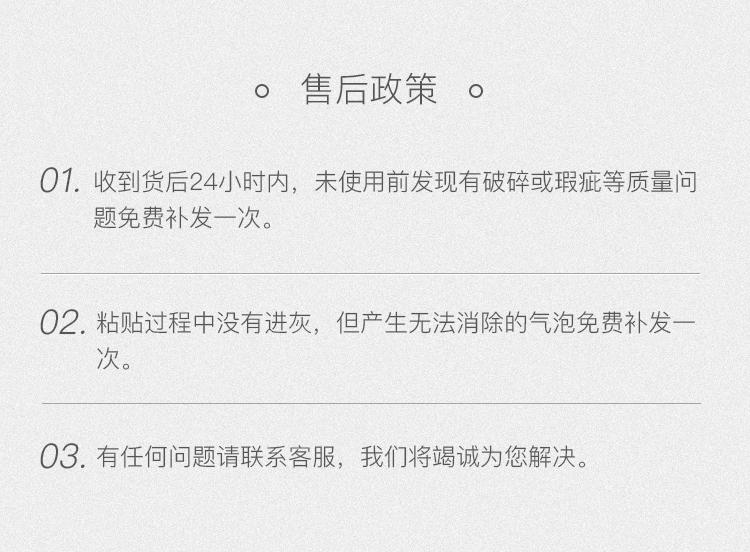沈亚民水滴大弧边修改_12.jpg