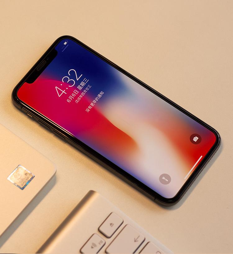 iPhone-X-薄荷糖_02.jpg