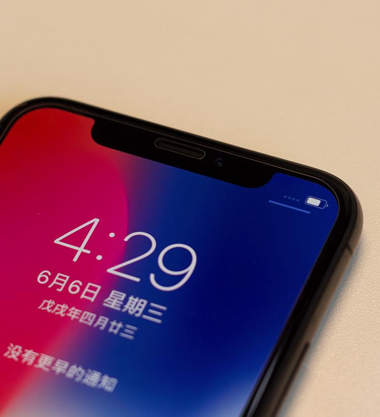 iPhone-X-薄荷糖_01.jpg