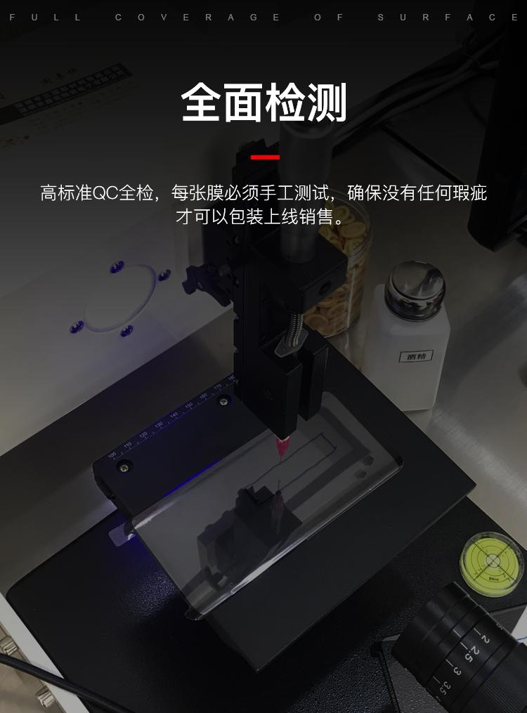 王庆宇NEX_05.jpg