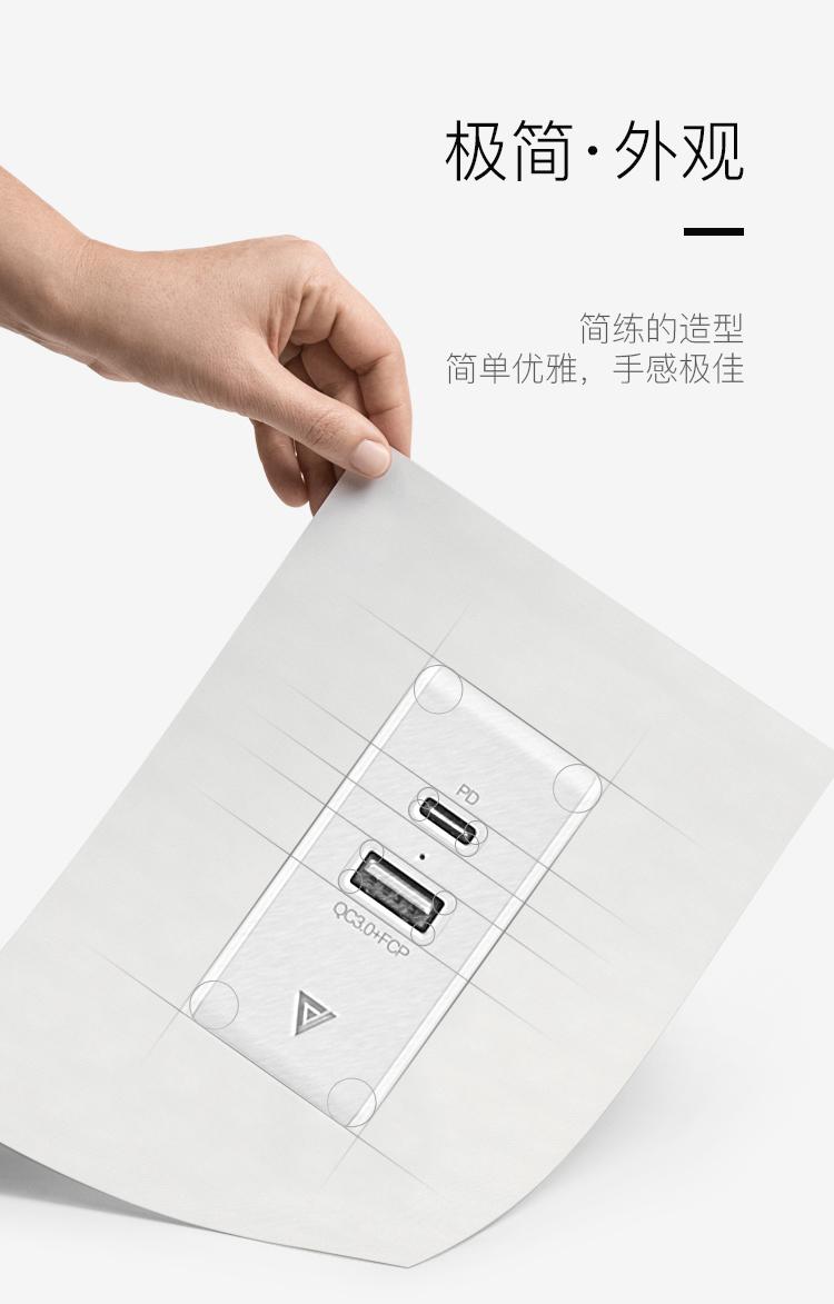 王庆宇充电头_02.jpg