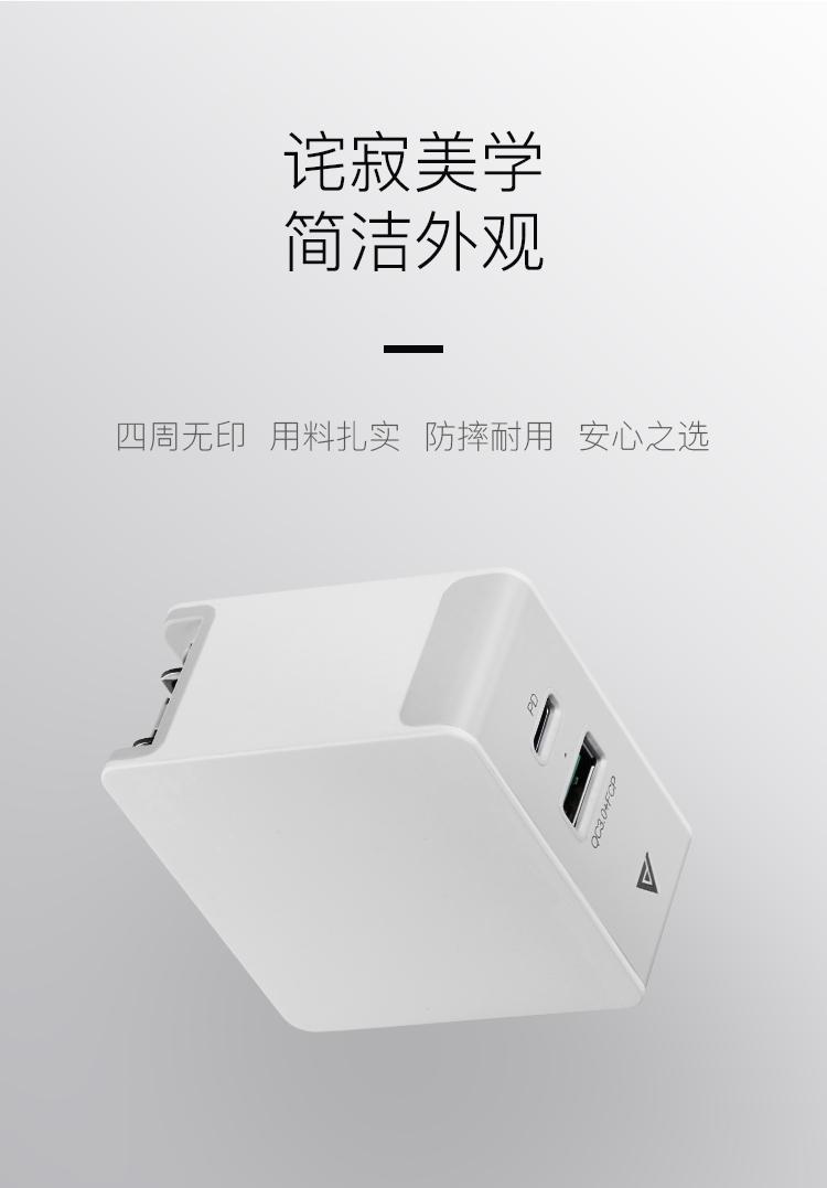 王庆宇充电头_05.jpg
