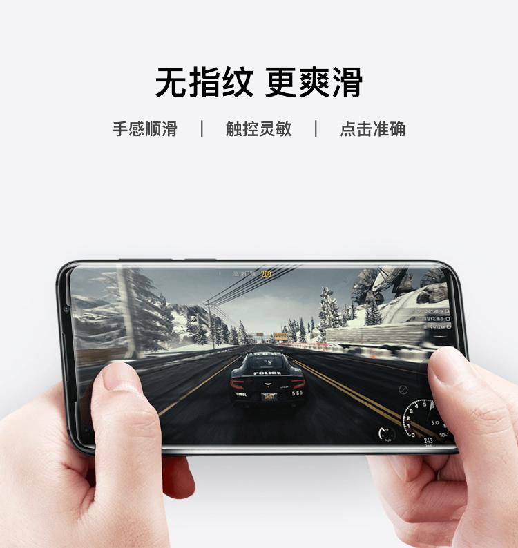 王庆宇魅族16钢化膜_06.jpg