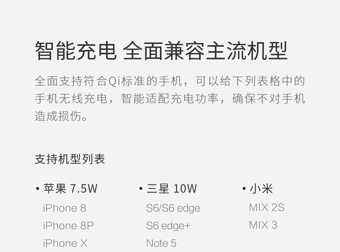 S1详情产品站_05.jpg