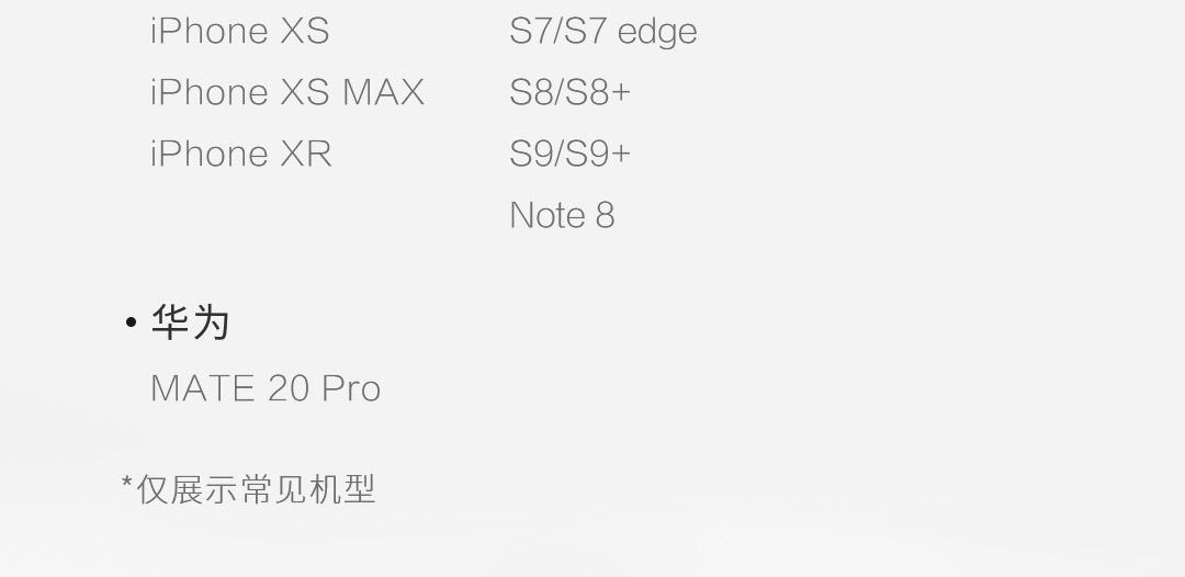 S1详情产品站_06.jpg