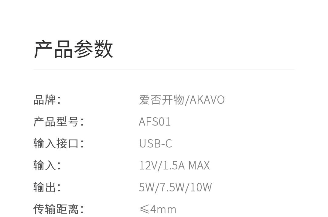 S1详情产品站_33.jpg