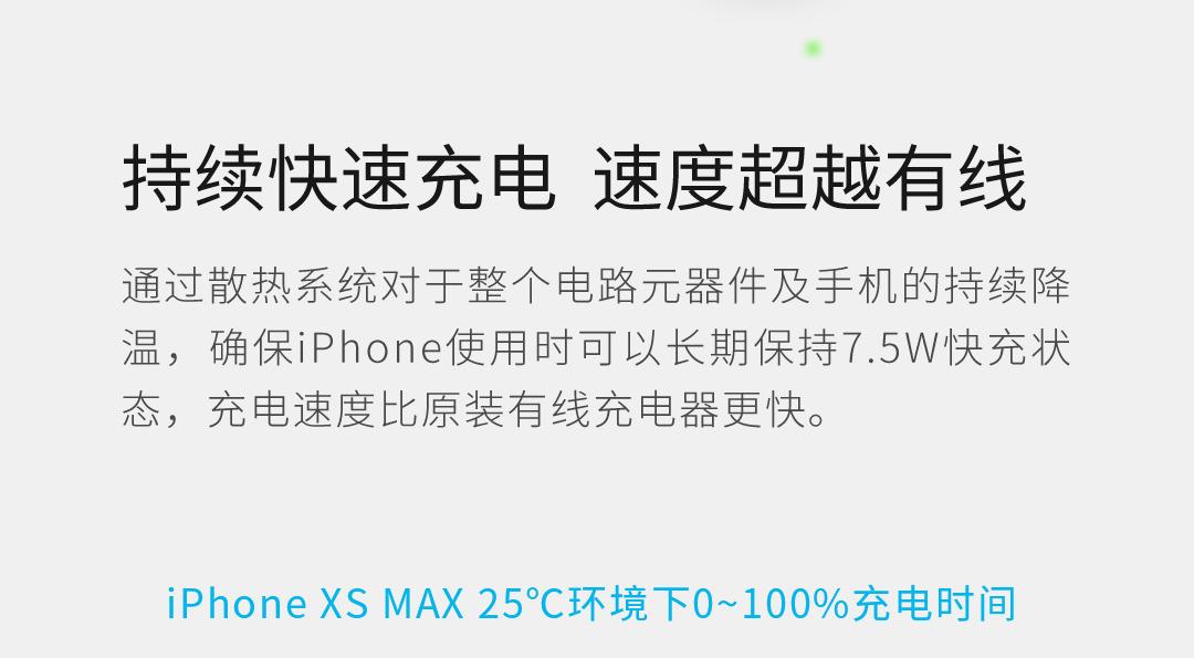 W1无线充电器_07.jpg