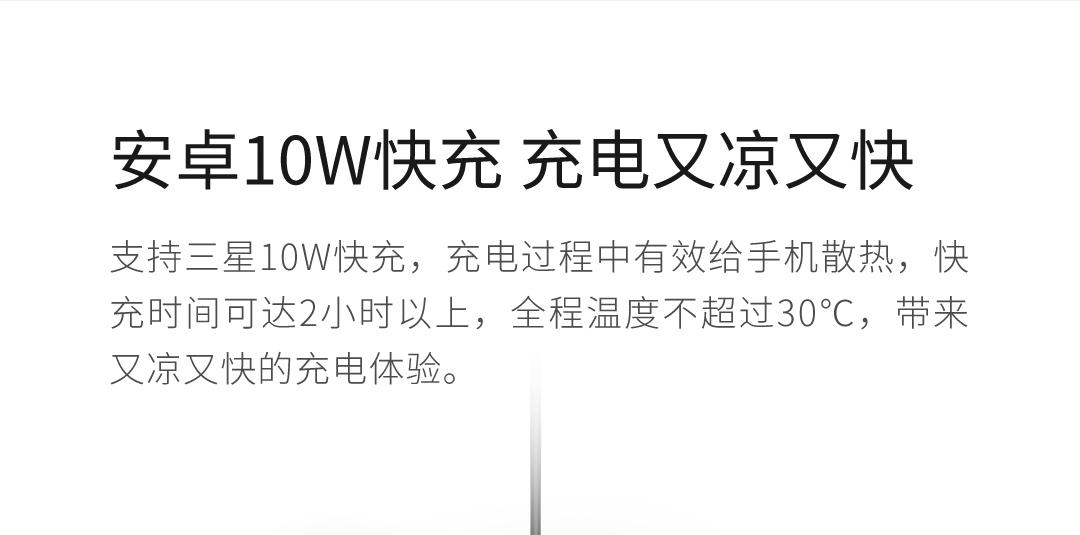 W1无线充电器_09.jpg