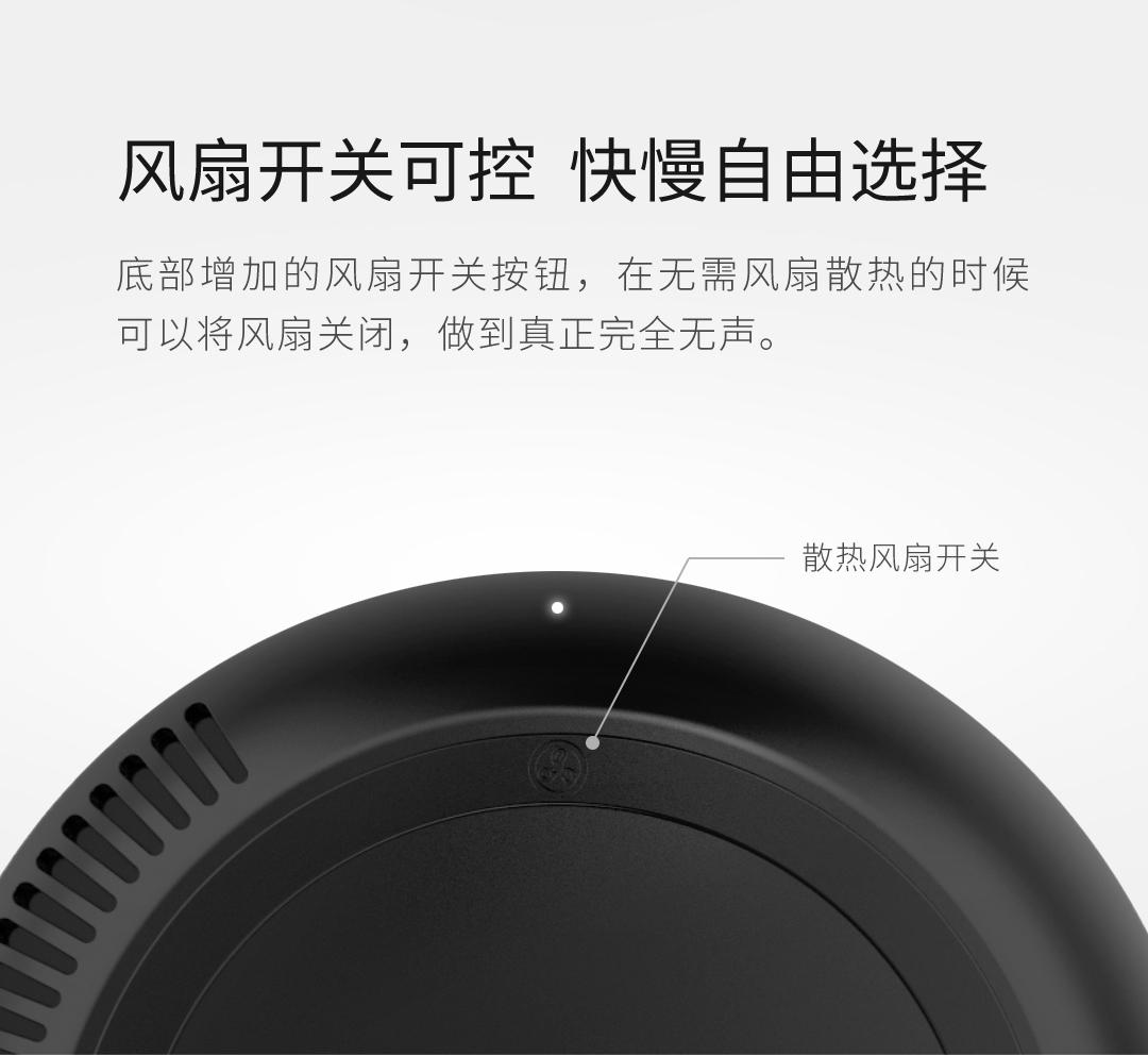 W1无线充电器_11.jpg